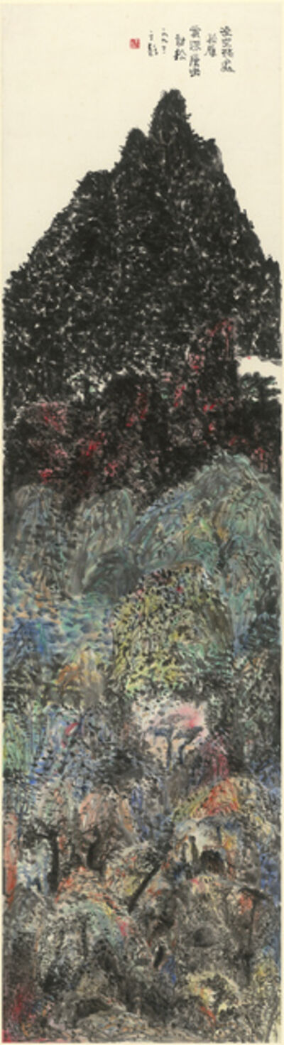 Yu Peng (TAIWANESE, 1955-2014), 'Wild Goose upon the Distant Sky, Pine Tree Beneath the Heavy Clouds', 1993