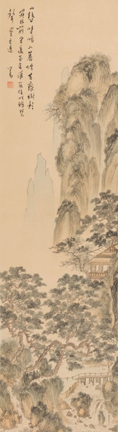 Attributed to Pu Ru, 'Figures and Pavilion in a Mountainous Landscape'