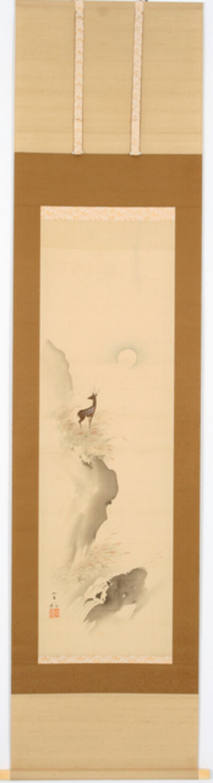 Morimura Gito, 'Deer by the Full Moon (T-1647)', ca. 1920