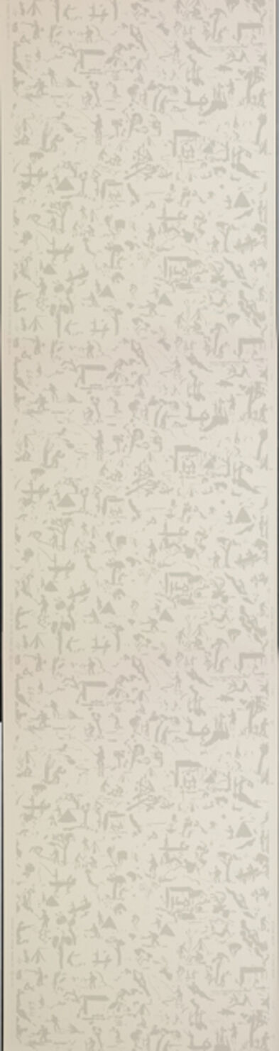 William Wegman, 'Activities wallpaper, grey, one triple, one double and two single rolls', 1995
