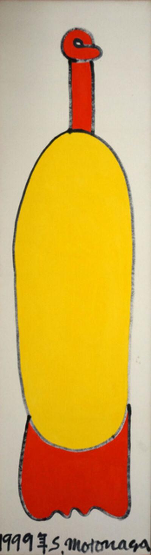 Sadamasa Motonaga, 'Work', 1999