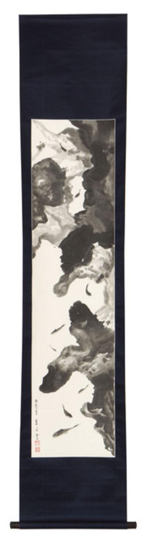 Minol Araki, 'Fish and Coral (MA-352)', 1976