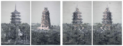 Li Qing 李青 (b. 1981), 'Images of mutual undoing and unity - Leifeng Pagoda (4 works) ', 2009