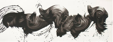 James Nares, 'West on Sunrise Black', 2010