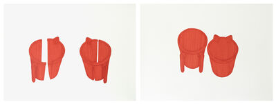Mariam Suhail, 'Regrouping 1', 2011