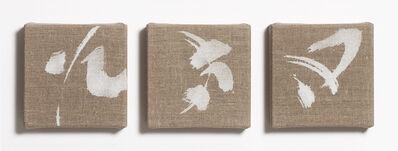 Hiroko Nakajima, 'Tanz am Himmel E (3 pieces)', 2006