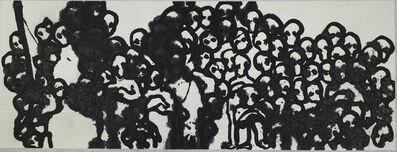 Yang Jiechang 杨诘苍, 'Lifelines 2', 1999