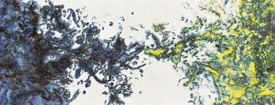 CC Ling Pui Sze, 'Reproducibility 4 再現性 四', 2014