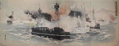 Ogata Gekkō, 'Picture of the Naval Battle Capturing Haiyang Island (Kaiyoto)', 1894