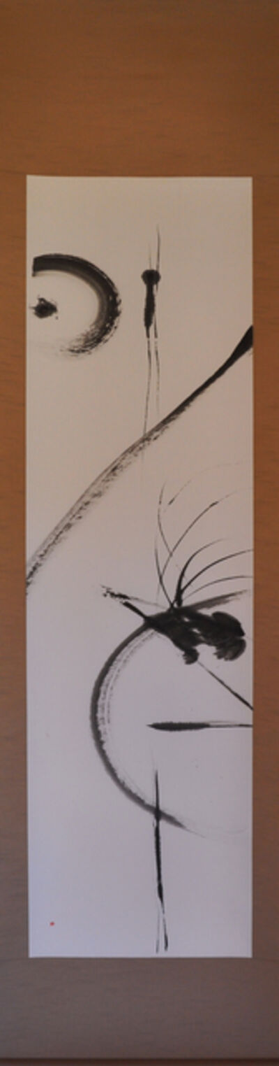 Yuuko Suzuki, 'Untitled 190109', 2019