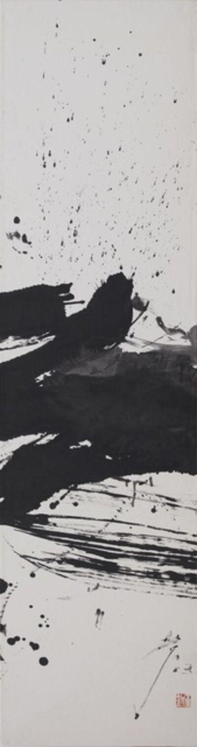 Huang Rui, 'Untitled', 1985