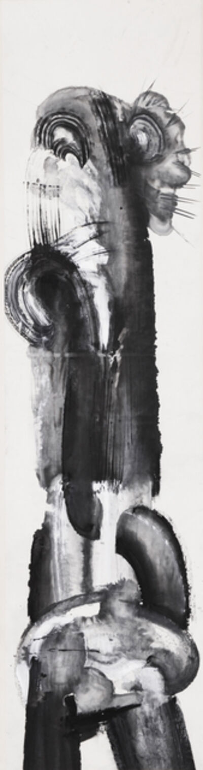 Zheng Chongbin 郑重宾, 'Another State of Man No.12', 1988