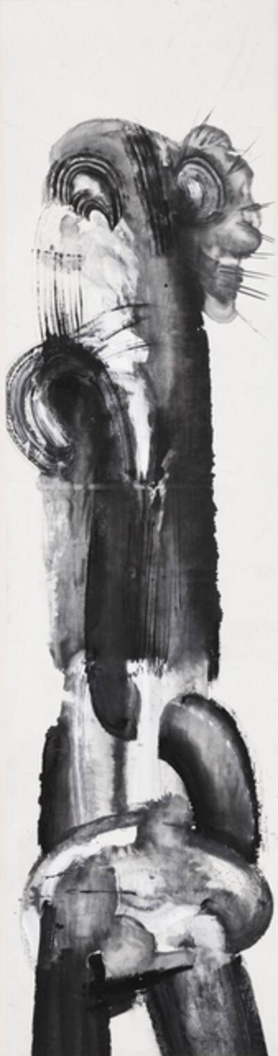 Zheng Chongbin 郑重宾, 'Another State of Man No.12', 1988