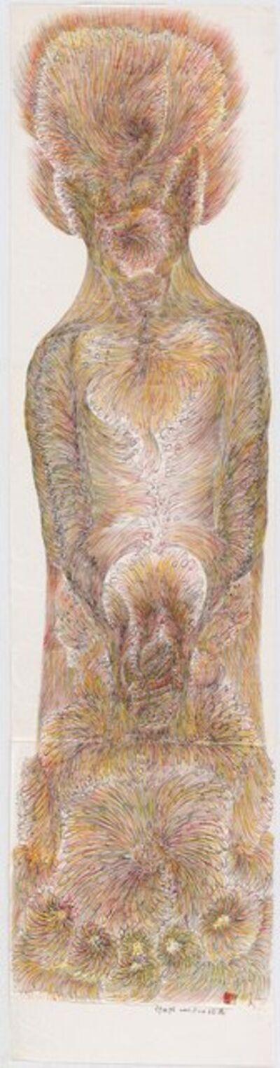 Guo Fengyi, 'Yu', 2002