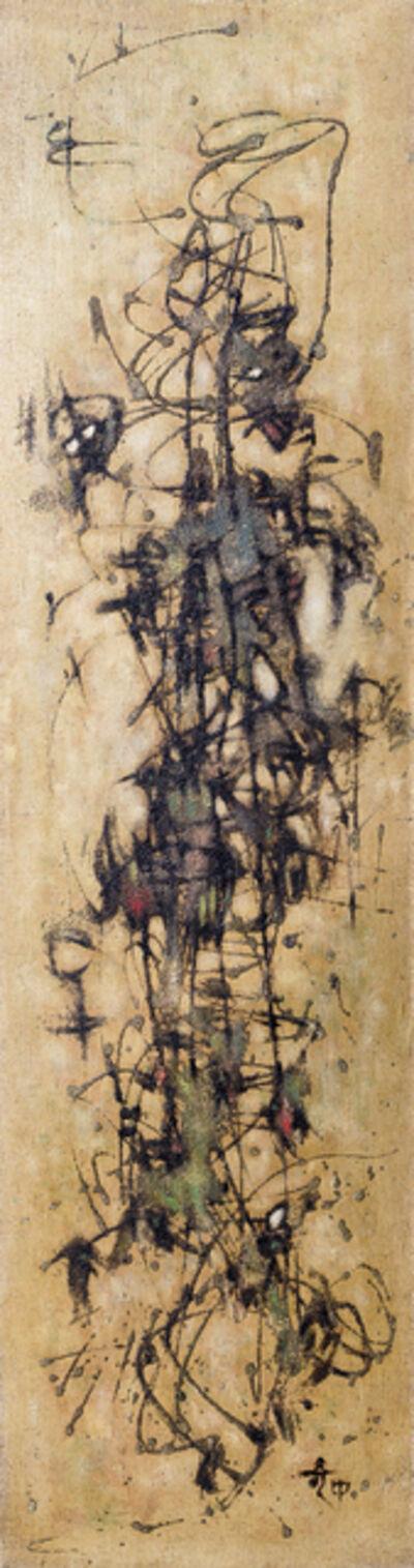 Hu Chi-Chung 胡奇中, 'Painting #5910', 1959