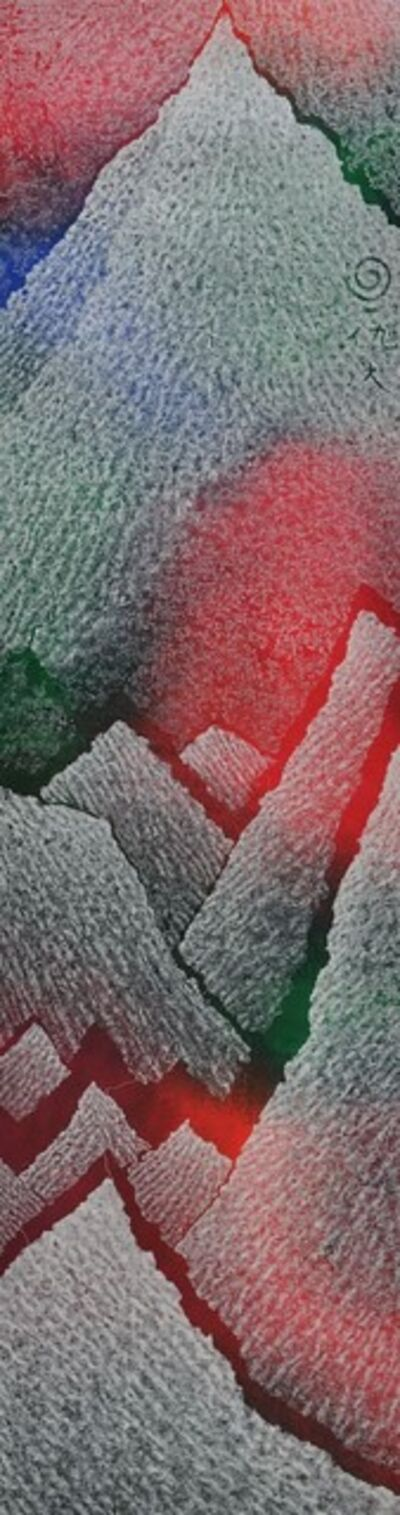 Qiu Deshu 仇德树, 'Fissure - Landscape No.2', 2005