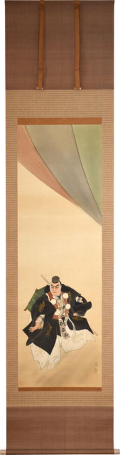 Natori Shunsen, 'Matsumoto Koshiro VII as Benkei in Kanjicho', ca. 1935-1950