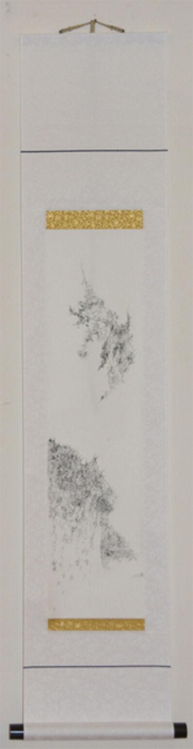 Cyoko Tamai, 'The Firebird', 2018