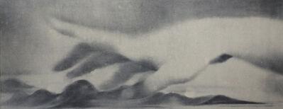 Guangbin Cai, 'Enlighten Words 1+1-2014·012', 2014