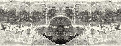 Kobayashi Keisei, 'Sunrises Again-Illusional Planet・8D', 2008