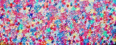 CHRIS RIGGS, 'Love (爱) Painting', 2018