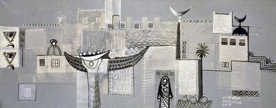 Abdullah Hammas, 'Untitled 32', 2015
