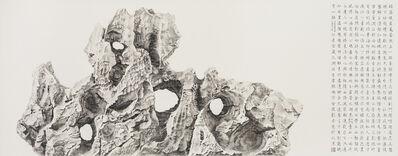 Liu Dan, 'Cloud Root', 2014