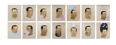 Manjunath Kamath, 'Self-ish Portraits', 2014