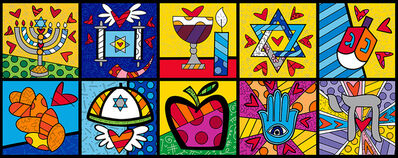 Romero Britto, 'Israel Collection - Horizontal', 2017
