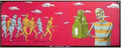 Interesni Kazki, 'The Unity and Integrity', 2009
