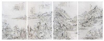 Wang Tiande 王天德, 'Hou Shan HLX, OT31,32,33,34', 2014