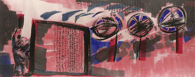 Chen Haiyan 陈海燕, 'Factory', 2004