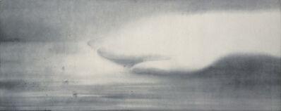 Guangbin Cai, 'Enlighten Words-2014·06', 2014