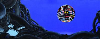 Masakatsu Sashie, 'Gleam', 2018