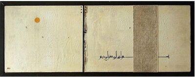 Vaseem Mohammed, 'The Covering', 2007-2011