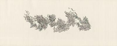 Hao Shiming 郝世明, 'Rock 《石》', 2017