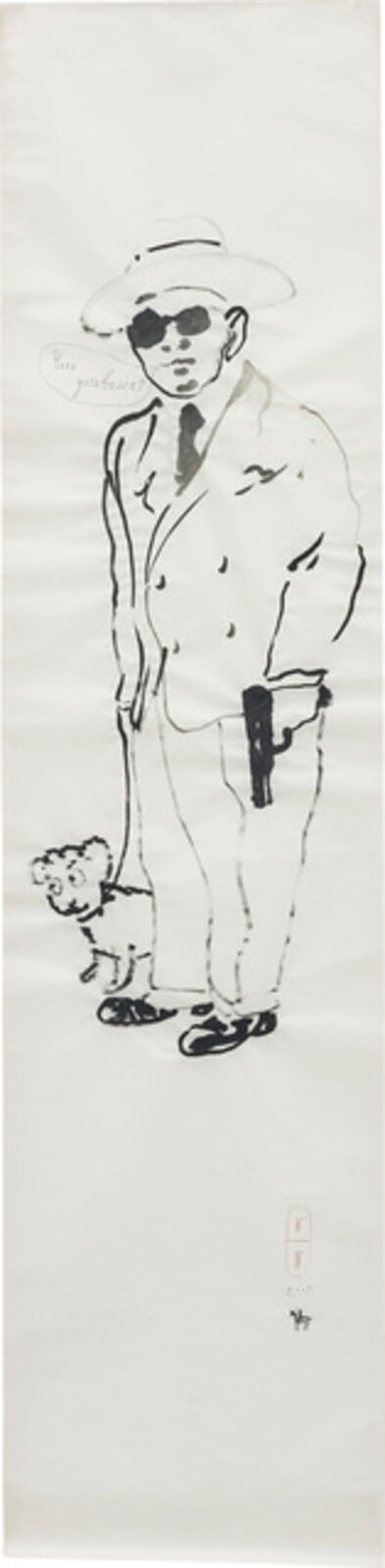 Pavel Pepperstein, 'Untitled', 2005