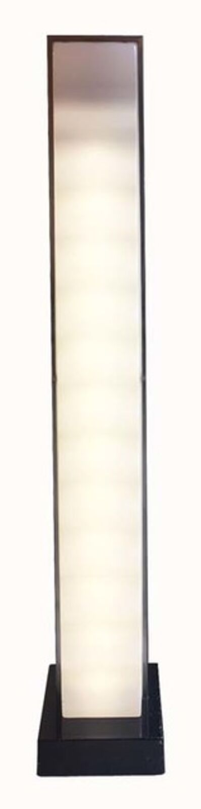 Ettore Sottsass, ''Cometa' standing lamp', 1971