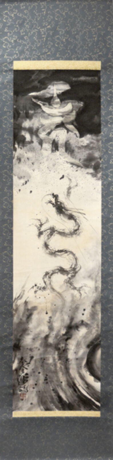Horiyoshi III, 'Siddham Script  (Bonji) and Dragon', 2017