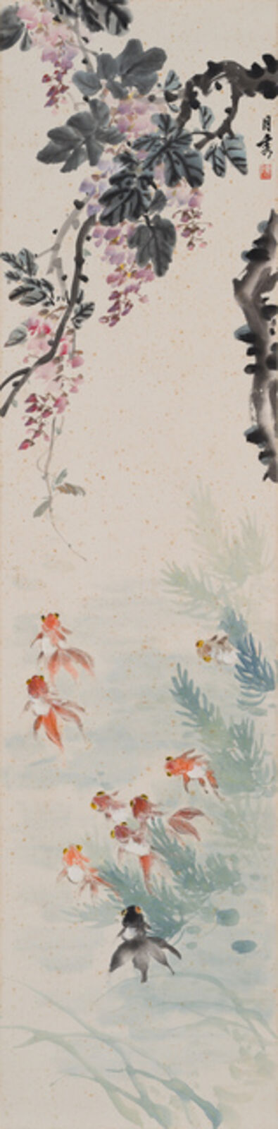 Chen Yue Xiu, 'Blossoms and Goldfish'
