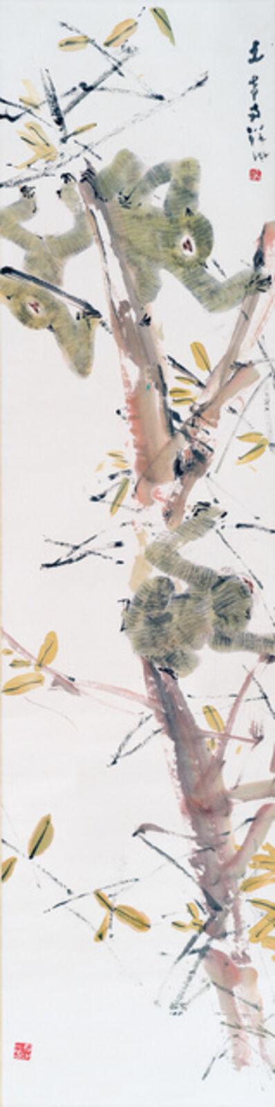 Chen Wen Hsi, 'Gibbons'