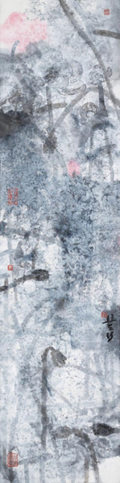Lam Tian Xing, 'Full Bloomed No. 12 ', 2010