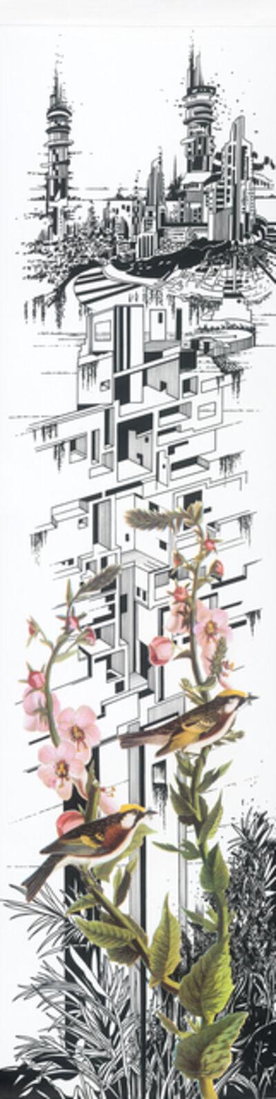 Chourouk Hriech, 'La voce della bella #1', 2020