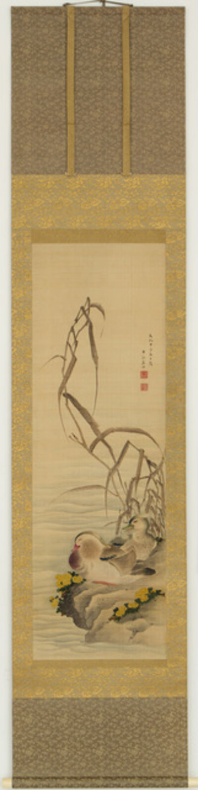 Koike Kyokkou, 'Scroll with Mandarin Duck Pair (T-3795)', Edo period (1615, 1868), dated 1804
