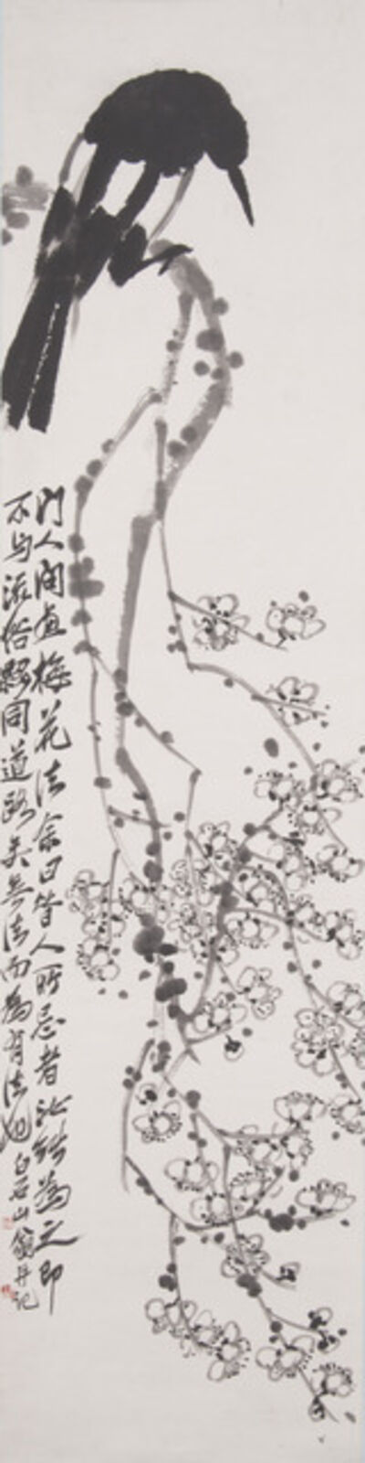 Qi Baishi, 'Plum Blossoms and Bird', ca. 1930
