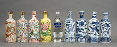 Li Lihong, 'Absolut China', 2004