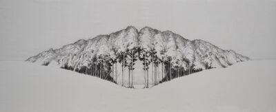 Ikko Fukuyama, 'The snowy karasumori', 2013