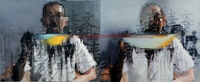 FX Harsono, 'Memory of the Erased Name No.7', 2010