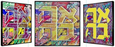 Patrick Rubinstein, 'Ahava Yellow', 2020