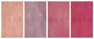 Huang Rui, 'Four Pinks', 2007